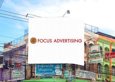 FC-012 : ตึกหมอมวลชน