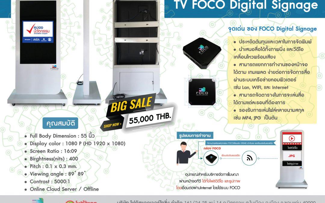 TV FOCO Digital Signage.